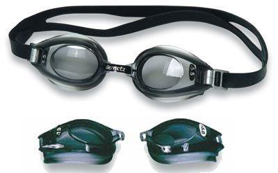 prix lunettes de piscine correctrices,site