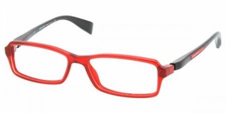 lunettes de vue prada lunette ps 04bv ps04bv ab91o1 t53. Black Bedroom Furniture Sets. Home Design Ideas